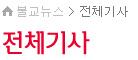 bulkyonews_header.jpg